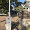 犬山城下町散策 木ノ下城、城とまちミュージアム