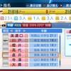 熊本AS【直井】