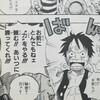 ワンピースブログ[四十九巻] 第475話〝森の海賊団〟