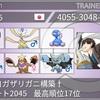 【S17】†廻・ヨガザリガニ構築†【最高2045、最高17位】