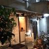 Cinnamon Cafe(シナモンカフェ)@那覇市牧志