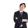管理者の人に関わる多い悩み + 悩みを軽くするには質が重要