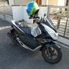 バイク乗りに復活(*´▽`*)