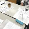 始まる「情報デザイン」の視点:神奈川県教員研修会講演より