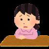 【書評15】『ことばと文化』鈴木孝夫|「ことば」が「モノ」よりも先にある?