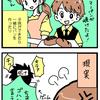 【おすすめ!レシピ本】「syunkonカフェごはん レンジで絶品レシピ」簡単で美味しい!忙しい方・ズボラな方へ
