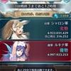 【投票大戦:兎祭り】【シャロンVSルキナ】あと12時間〜