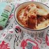 4/15【モニター】パセリ塩を使って「あったか♡トマトグラタンスープ」