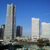 横浜紀行(IW2006)その2