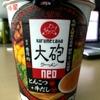 【今週のカップ麺61】大砲ラーメンneo とんこつ+牛だし (明星食品)