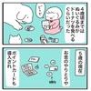 終わらないドーナツ屋さんごっこ【4コマ2本】
