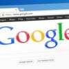 【祝】Google砲を初体験!グーグル砲の影響力とは?掲載された記事は?