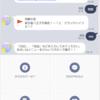Hachioji.pmのLINE BotをLINE Messaging APIでつくってみた