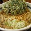 【グルメ】立ち食い蕎麦の春菊の天ぷら