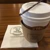 海外カフェ  ホットストローからオヤジ化防止まで