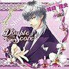 Double Score ~Cattleya~: 城崎 理央