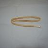 【帯締め】薄黄色のシンプルな帯締め