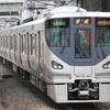 大阪環状線3ドア化に向けた社会実験