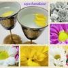 ✺重陽の節句✺別名/菊の節句✺健康と長寿を祝います