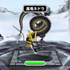 【DQMSL】黒竜のカギ「強敵降臨」各1パーティで全ミッション同時攻略!