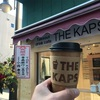 【青森市】パサージュ広場に新店舗。『THE KAPS』はリーズナブルで気軽に立ち寄れるお洒落なお店。