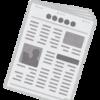 新型コロナウイルス感染症(COVID-19)週刊まとめ【5月2日12:00号】
