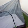 毎日暑いので、蚊帳を使ってベランダで寝る生活を始めてみた。