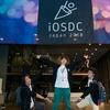 iOS Japan 2018に参加 & LT登壇しました #iosdc