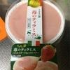 ご当地銘菓:徳島産業:苺のティラミス