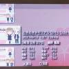 【147】1周クリアに1週間かかる乙女ゲーム