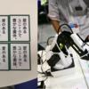 """""""フォント""""の違い、深層学習で区別できるのか? ー ディープラーニングでフォントを見分けるロボットアーム「MSゴシック絶対許さんマン」を「Maker Faire Tokyo 2017」でお披露目 ー"""