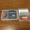 人気のマイクロSDカードSamsungとTranscendを比較レビュー