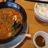 「ガスト」の ピリ辛肉味噌担々麵 を食べて思うところがあり、ググってみました!