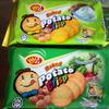 【業務スーパーの激安お菓子】ポテトクリスプ88円税別(Baked Potato Crisp)マレーシア産は今まで食べたことのない(と思われる)ポテト入り薄焼きビスケットです!