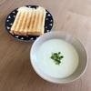 ねぎの冷たいスープ