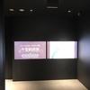 2019年6月20日(木)/Artglorieux/ギャラリーアーク/FEI ART MUSEUM YOKOHAMA/他