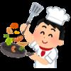 【料理の才能】自分の料理の才能を客観的に評価してみた【天才?】