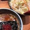 新宿の三田製麺所で濃厚魚介味噌つけ麺!
