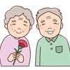 老人ホームで利用者同士が恋愛するってダメなのかなぁ。駄目なら、お年寄りを閉じ込めるだけの施設になっちゃうよ。