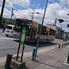 ジジババと行く『ぶらり路線バスの旅』長岡京