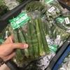 ダッカで無農薬野菜を買う