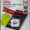 SanDisk Ultra microSDXC UHS-I 128GB (SDSQUNS-128G-GN6MN)のベンチマーク