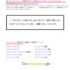 私の使用デッキ 「ゴッド・ノヴァOMG」を公開(2017/08/30追記)