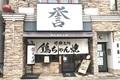 【ランチ500円】名古屋大学周辺で、安いランチを食べるならここだ