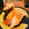 福井市の回転寿司『海座』