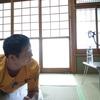 【Soelu】男の僕がオンラインヨガに挑戦してみた話