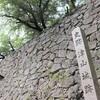 【津山城跡】_岡山県津山市 - photos