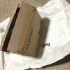 Fusion PCB で製造する手順 (4) … 注文したあと、納品まで(FedEx で配送) ※配達完了!(6/26)
