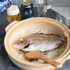 土鍋で炊く旨味ジワる鯛めし!もち麦入り #藍のある食卓