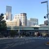 東京旅行三日目(7)。どこへも行ける、日本橋。もう帰ります